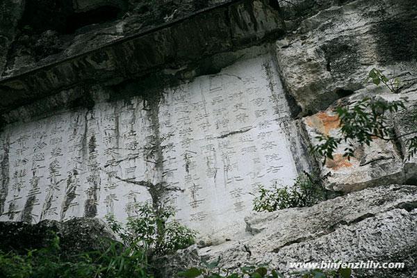 桂林象鼻山公园手绘分享展示